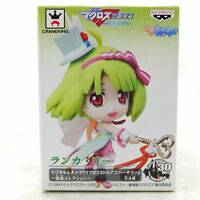 *C0194 Banpresto Chibi Kyun Chara Figure Macross Ranka Lee