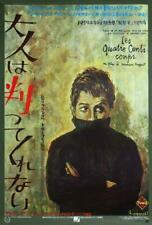 The 400 Blows Movie Poster 27 x 40 Francois Truffaut Jean-Pierre Leaud, Japanese