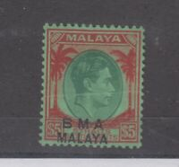 BMA Malaya KGVI 1945 $5 O/P SG17 MH (Crease) JK1654