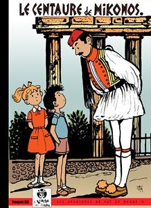 Pat et Moune (Les aventures de) - tome 4 : Le centaure du mikonos