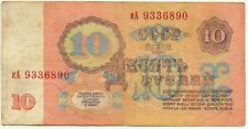 RUSSLAND: 10 Rubel 1961 -- P#233