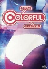 Colorful - The Movie (DVD 2009) Brand New Sealed Anime Lot ADV Sentai