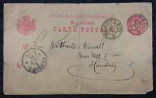 Romania 1891 Cover Postal Stationery Postcard 10b Red Bucharest to Hamburg
