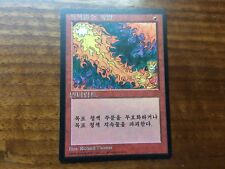 FBB Korean Red Elemental Blast MTG Magic Card Vintage Legacy