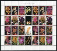 Surinam 2006 Orchideen Blumen Blüten Orchids Flowers 2031-2042 ZD-Bogen MNH