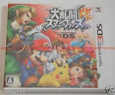 New Super Smash Bros. for Nintendo 3DS from Japan Japanese 4902370522006