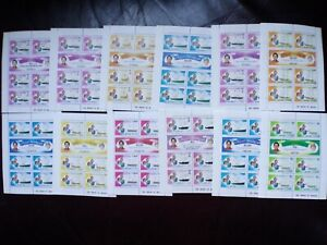 COLLECTION OF THEMED STAMPS: ROYAL WEDDING 1981 CHARLES DIANA BLOCKS ROYALTY