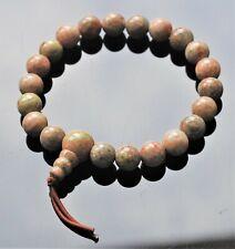 Unakite Gemstone Power Bead Bracelet in Organza Bag