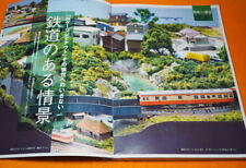 MODEL RAILWAY TEXTBOOK N scale Layout Japanese Train Railroad #1069
