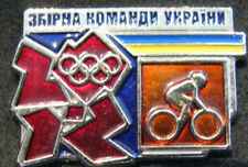 LONDON 2012 Olympic UKRAINE NOC CYCLING  team - delegation pin   Very RARE