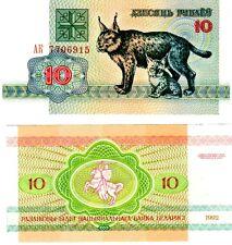 BELARUS BIELORUSSIE Billet 10 Roubles 1992 P5 LYNX NEUF UNC
