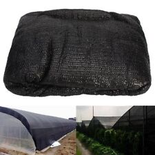 6.5x15ft 90% Sunblock Shade Cloth UV Resistant Fabric Greenhouse Plant Cover