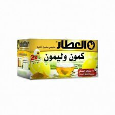 Al Attar Cumin and Lemonade 20 sachets
