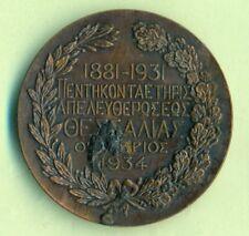 GREECE THESSALIA 1934