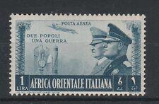 FRANCOBOLLI 1941 A.O.I. POSTA AEREA FRATELLANZA L.1 MNH Z/3352