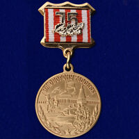 Medal 75 years of the Battle AWARD ORDER MEDAL WW II RED ARMY MILITARY