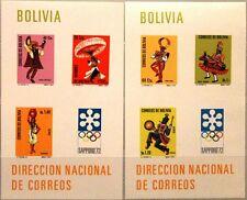 BOLIVIA BOLIVIEN 1972 Block 32-33 Winter Olympia Olympics Sapporo Sport Tanz MNH