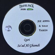 Al Quran Audio CD for cars- Juz Amma & Surah Yaseen-by Qari- Sa'ad Al Ghamdi