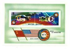 SPECIAL LOT Bhutan 1974 183a - Apollo Soyuz - 50 Souvenir Sheets - MNH