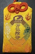 From Japan Omamori Amulet Lucky Charm Against Bad Luck