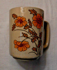 New listing Set of 4 Vintage Sunflower / Yellow Flower on Speckled Background Mugs