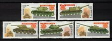 Russia 1984. World War II Tanks. Scott # 5217-5221. MNH, VF