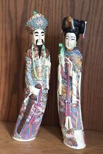 Vintage Chinese Japanese Hand Painted Engraved Emperor & Empress Figurine 14 +