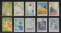 JAPAN 2012 60TH ANNIV. OF THE NATIONAL MUSEUM OF MODERN ART, TOKYO SET 10 STAMPS