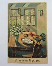 Sunlit JOYFUL EASTER Table Snowdrops Eggs Rooster Embossed Postcard