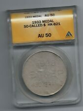 1933 Nevada silver HK821 SCD Sterling Investment, Reno, NV 430 gr  ANACS AU 50