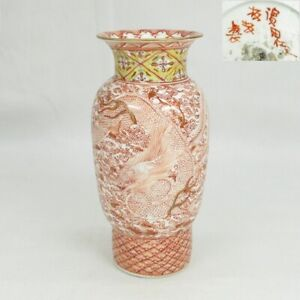 B691: HIgh-class Japanese old KUTANI porcelain flower vase with finest painting