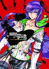 HIGH SCHOOL OF THE DEAD COLOR OMNIBUS VOL #2 HARDCOVER Manga Zombie Comics HC