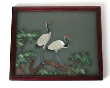 Vintage Chinese double sided silk embroidery, Pair of Cranes on a pine tree