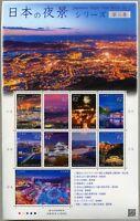 Japan 2018 Nacht Ansichten Brücken Burg 9350-9359 Kleinbogen Postfrisch MNH