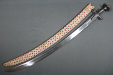 Indo-Persian talwar sword - India first half 20th century