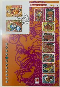 SINGAPORE  2000  生肖邮票龙  Lunar New Year Card - Dragon