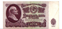 SOVIET UNION 1961 / 25 RUBLE BANKNOTE COMMUNIST CURRENCY / LENIN  #D146
