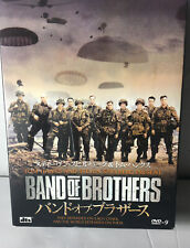 Band Of Brothers Dvd Video 2001 Hbo 6-Disc Boxed Set Japanese Version