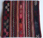 Vintage Turkish Kilim pillow cover (#1)