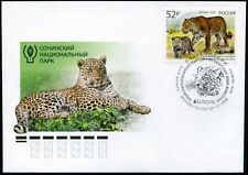 "Russia-2021.Release on the program ""Europe"". Wildlife. Leopard. FDC"