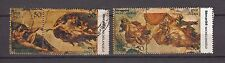India 1975 Michelangelo Setenant Stamps Set of 4 Used