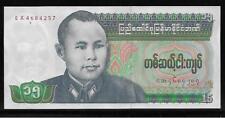 Burma / Myanmar P-62 15 Kyats 1986 Unc