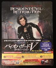 RESIDENT EVIL RETRIBUTION 3D Blu-Ray SteelBook Amazon Japan Exclusive. OOP Rare!