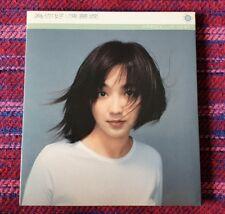 Priscilla Chan ( 陳慧嫻 ) ~ 為你好 ( Hong Kong Press ) Cd