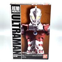 Bandai Cho-Do HERO'S ULTRAMAN All 4 type Set Figure Full Comp from Japan