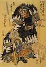 A4 Photo Toyokuni Utagawa 1769 1825 Portraits of Horibe Yatsubei and Horibe Yaji