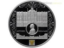 25 Roubles Marbre Palace Pièces Petersbourg A. Rinaldi Russie 5 pouces PP argent