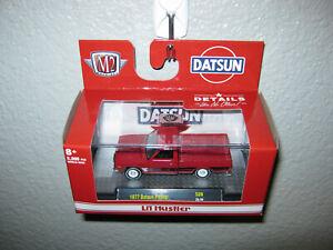 M2 Machines 2020 = Datsun Li'l Hustler = 1977 '77 Datsun Pickup Truck