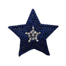 ID 3558 Blue Textured Star Patch Night Sky Craft Embroidered Iron On Applique