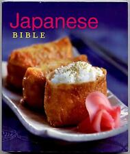 Japanese Bible by Dorling Kindersley VG  Qld  Qikpost